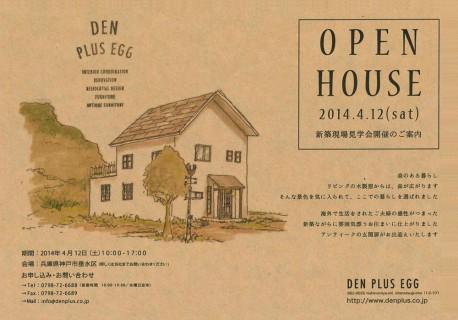 openhouse_l