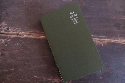 パスポートブックができました