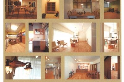 吹田市 オープンハウス
