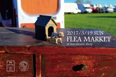 2017/3/19(SUN) FLEA MARKET(蚤の市)