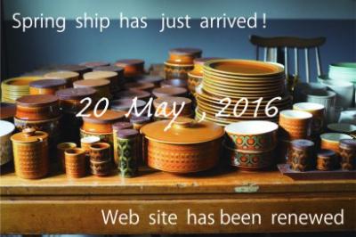 本日より  D+E MARKETと専門店のホームページが新しくなります!