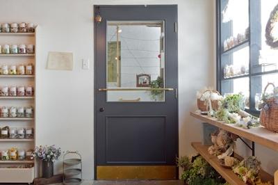 mille la chouette (artificial flower shop)