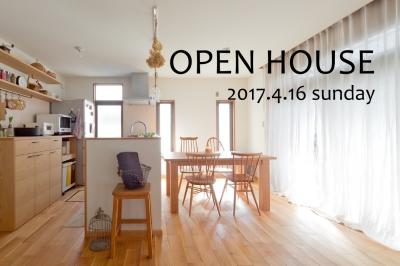 4/16 (sun)  オープンハウスのお知らせ