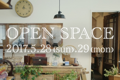5/28 (sun) , 29 (mon)  D+E  REVIVAL  OPEN SPACE のお知らせ