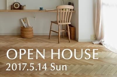 5/14 (sun)  注文住宅オープンハウスのお知らせ