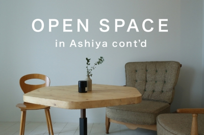 7/2 (sun)  OPEN SPACE in Ashiya cont'd のお知らせ