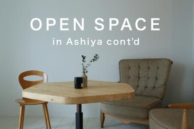 7/2 (sun)  OPEN SPACE in Ashiya cont'd のお知らせ