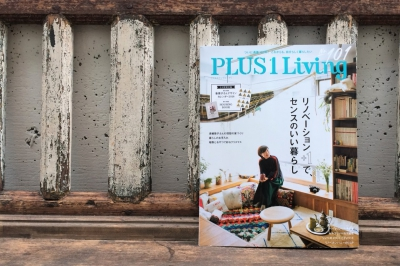 〔 PLUS 1 Living Winter 2017<br>No.101  〕