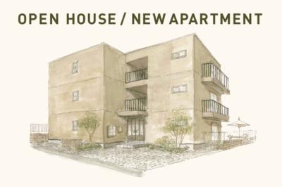 9/14(sat) 新築マンション オープンハウスのお知らせ / HYOGO