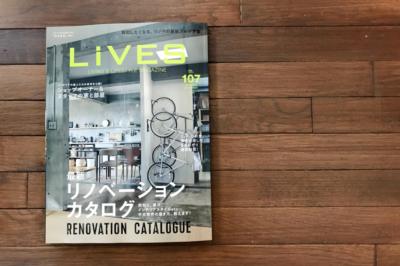 〔LiVES〕 vol.107