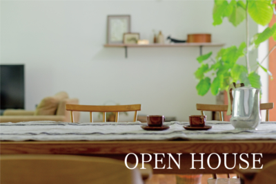 3/8 (sun) オープンハウスのお知らせ/HYOGO